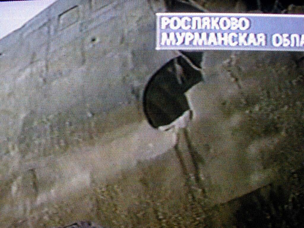 курск подводная лодка пробоина